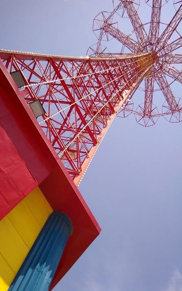 parachute-jump